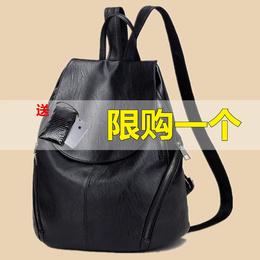 双肩包女2018韩版简约百搭包包大容量书包2017新款潮软皮休闲背包