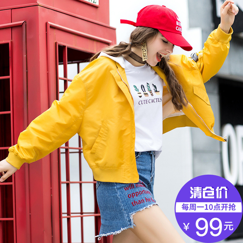 99 yuan in the autumn of 2017 new Harajuku hooded long sleeved jacket female all-match thin spring leisure fashion