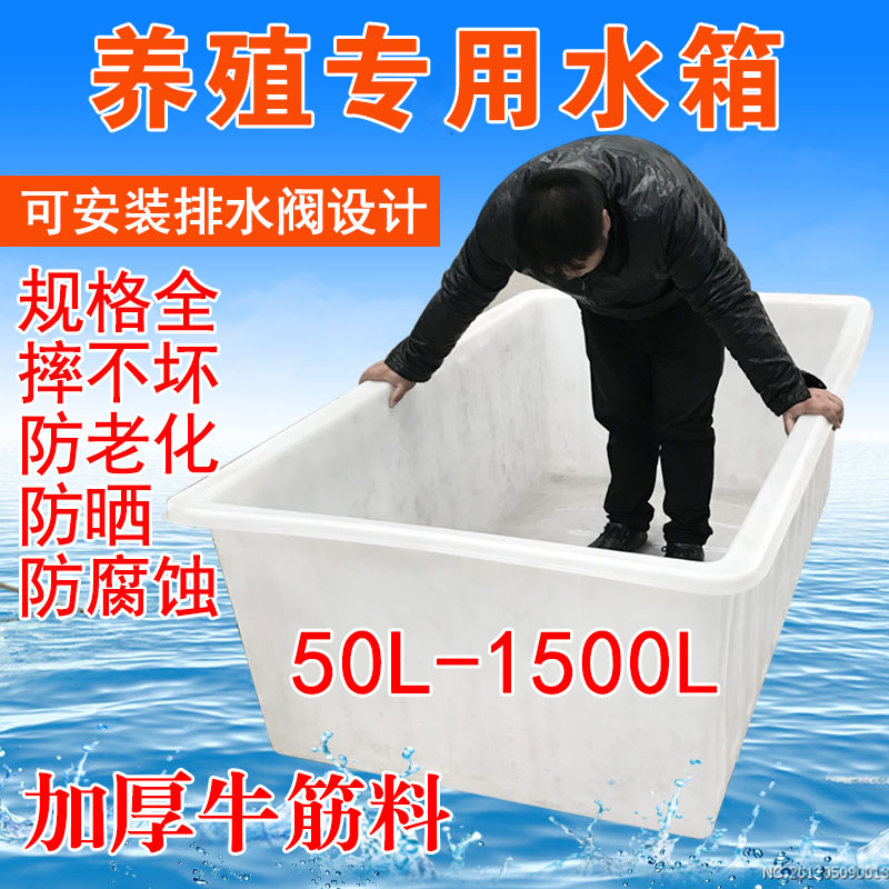 Купить Ведра в Китае, в интернет магазине таобао на русском языке