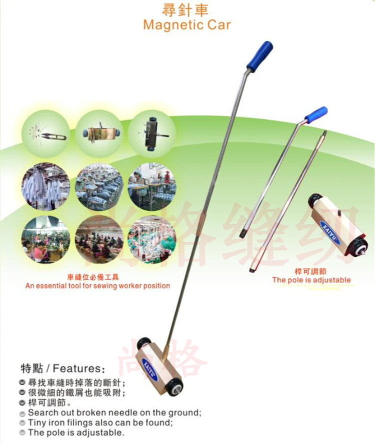 105 38] Hand Push Strong Needle Finder Probe Absorber Needle