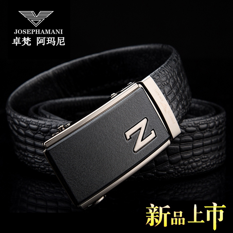 Armani men's leather belt Zhuo Vatican automatic belt buckle youth brand leather belt is middle-aged