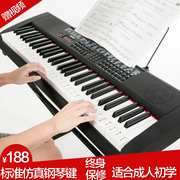 Shenzhen multifunctional children electronic organ adult beginners 61 simulation piano 3-20 years old teachers of professional teaching