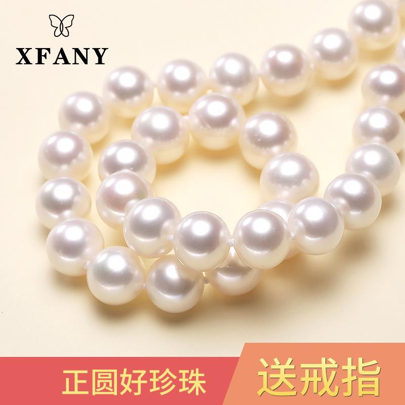 Купить Изделия из жемчуга в Китае, в интернет магазине таобао на русском языке