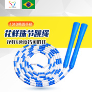 Most adult men and women fitness beads children pupils skipping rope jumping bamboo pattern