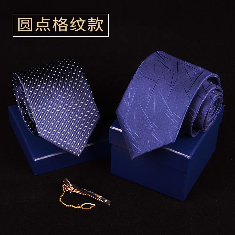 商务波点领带男士正装面试上班职业复古花纹潮图案【欧洲贵族范】