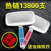 Pet dog cat dog dog hair comb comb brush comb golden Teddy large dog Bichon dog supplies comb comb