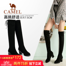 The camel shoes 2017 new autumn and winter boots high-heeled knee boots boots boots 5050 female elastic leg