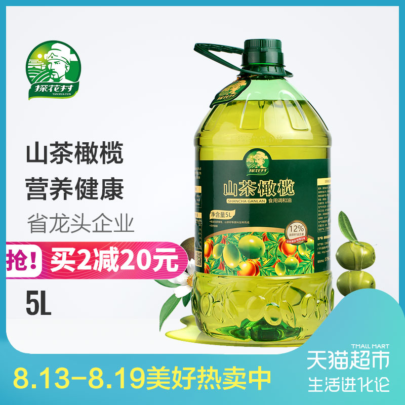 Купить Специи в Китае, в интернет магазине таобао на русском языке