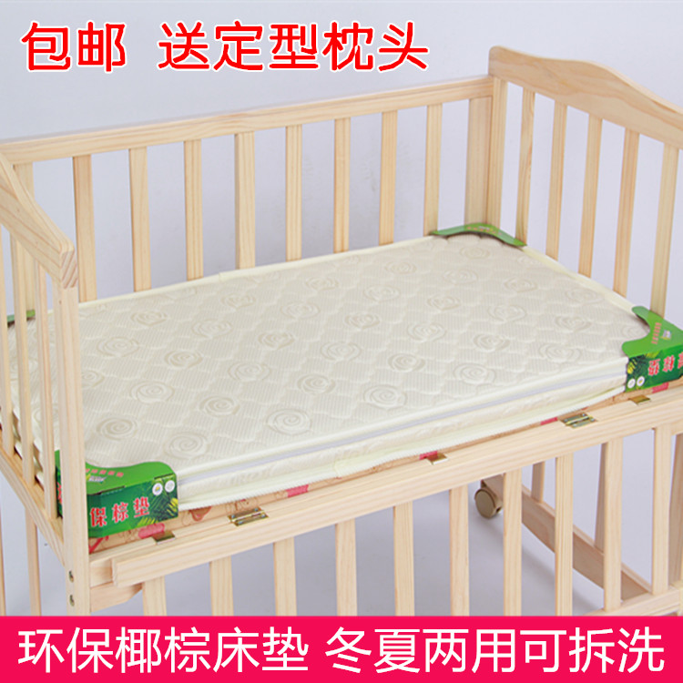 Shipping natural environmental protection BB baby crib mattress bed coconut mat mattress can be customized and children in kindergarten