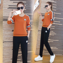 Sweater suit blouse and womens 30 35 40 middle-aged woman 20 years old thin section Korean sports pants in autumn