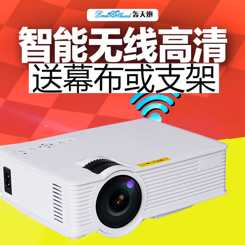 Home projector, high-definition 1080P, wireless WiFi, Android, smart projectors, computers, mobile phones, wireless connections