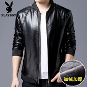 Playboy Men's coat autumn and winter Haining leather jacket Slim Korean handsome motorcycle leather men's PU