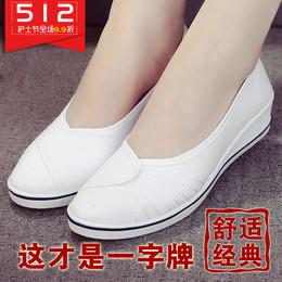 一字牌护士鞋白色坡跟2018新款美容鞋小白鞋女春秋老北京布鞋女鞋