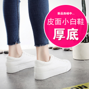 Autumn street beat thick white shoe leather female muffin bottom canvas shoes, casual shoes in Korean all-match board shoes