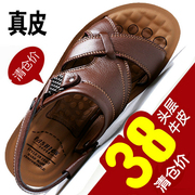 Sandals Men's Summer 2017 new Korean version big Code Men's dual-use cold drag leather leather hundred beach Slippers