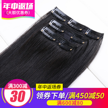 Real hair piece One piece Thicken Hair Hair wigs Straight hair Hairpieces Invisible Seamless Hair extension