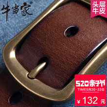 Cow head belt men's leather pin buckle cowhide youth first layer of leather belt men's belt middle-aged casual fashion
