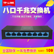 TP-LINK TL-SG1008M Switch Gigabit a 8 porte Switch del connettore splitter Ethernet 8GE