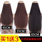 A piece of hair wig piece type wig wig piece female long straight hair wig hair piece piece thick