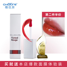 Juvenile spring water lip glaze lipstick is not easy to bleach long-lasting moisturizing face nine lip color lip gloss dyed lip liquid moisturizing