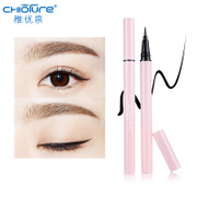 Young and fast dry spring is not easy to halo Eyeliner Eyeliner Waterproof fine and soft eyes don't head for beginners