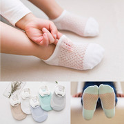 Spring and summer thin cotton baby socks 1-3-5-7-9 old fishnet socks small male child girls socks