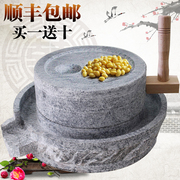 Small stone household grinding disc old stone pebble stone mill household disc manual stone home Free post soybean milk machine