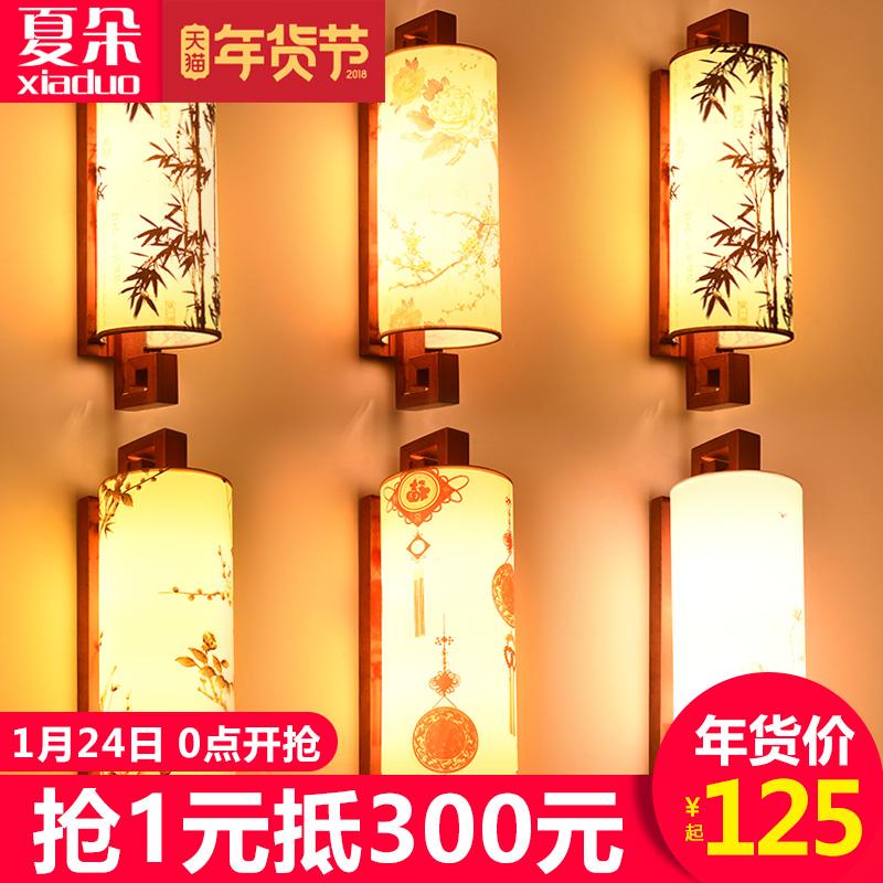 中式壁灯古典楼梯过道实木羊皮卧室床头灯中国风客厅壁灯墙壁灯具