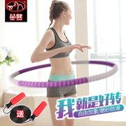 Health products detachable hula hoop increase women's adult weight ring men children fitness beauty waist thin waist abdomen