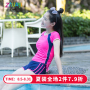 Students 12-15 years old female child girls swimwear 13 girls swimming trunks conservative split suit