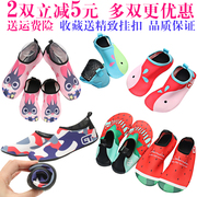 Beach socks children's diving shoes snorkeling shoes swimming shoes female non-slip treadmill dedicated shoes yoga shoes men wading shoes