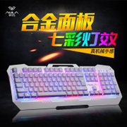 A mechanical handle metal keyboard desktop computer notebook cable internet light Miss game peripherals shop
