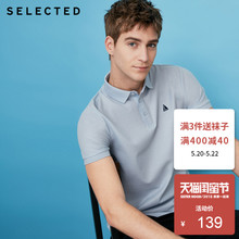 SELECTED Slyde male cotton embroidery new casual short-sleeved lapel knitted T-shirt S41823Z525