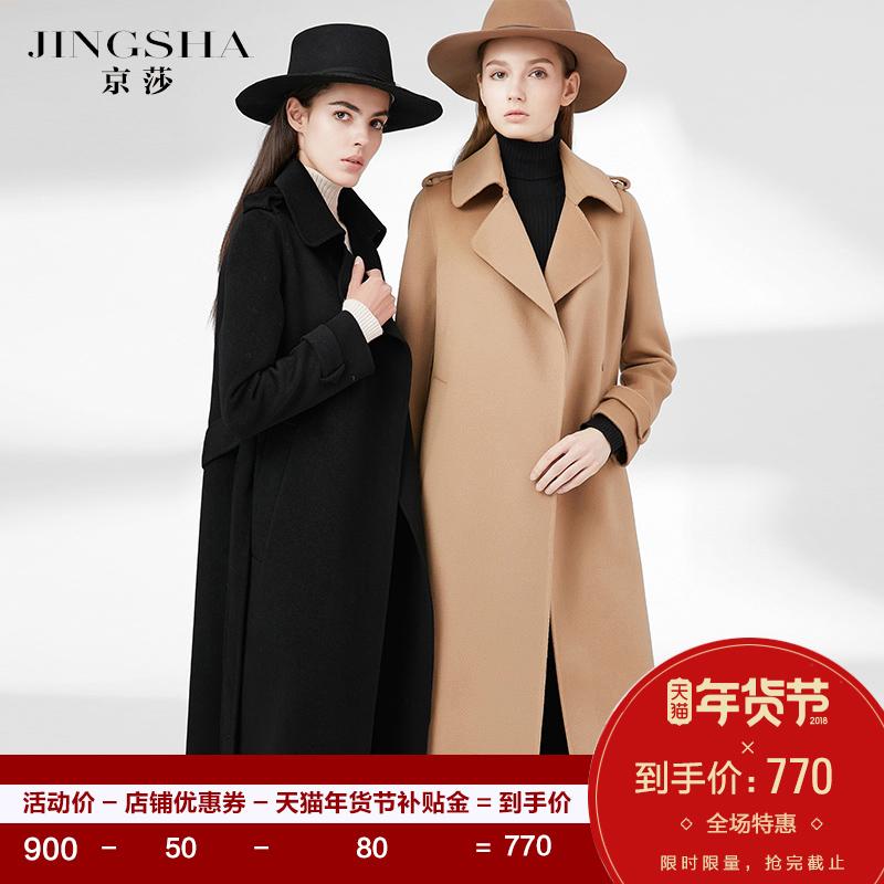 双面羊绒大衣女中长款2017新款秋冬欧美高端修身显瘦过膝毛呢外套