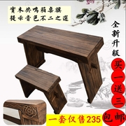 The table stool Paulownia resonance box Qin table table table calligraphy Ancient Chinese Literature Search removable portable piano sound box table