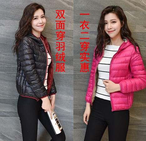 Season clearance double-sided wear long sleeve hooded paragraphs big yards frivolous short down jacket cultivate one's morality show thin warm velvet 90 female