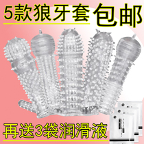 Spike condom male female Mace climax of passion set Crystal set alternative toys fun sex toys