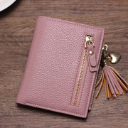 New fashion small wallet female short paragraph Korean version of the cute little fresh zipper wallet wallet
