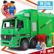Toy car engineering vehicle inertia car excavator digging child stirring forklift large car ring garbage boy