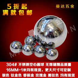 304不锈钢球 楼梯护栏镜面装饰圆球空心球 不锈钢围墙大圆球浮球