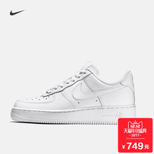Nike Nike NIKE AIR official FORCE 107 women's sports shoes retro 315115