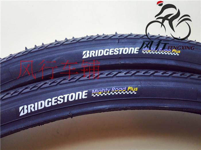 3 85] New Japanese 27-inch Bridgestone bicycle tire 27*13/8