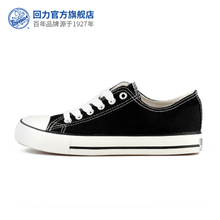 Pull back the official flagship store genuine classic men and women black and white low to help leisure sports canvas small whiteboard shoes 391T