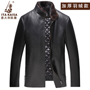 2017 Winter new Haining leather leather men's down jacket thickening short bi-long sheep fur coat