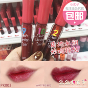 Free shipping! South Korea purchasing Etude lip dyeing liquid intimate lover AD lip gloss lip gloss 407 color