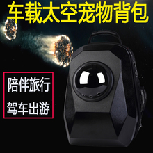 The capsule bag to carry out pet dog Tactic Backpack Bag Shoulder breathable large bag space travel bag