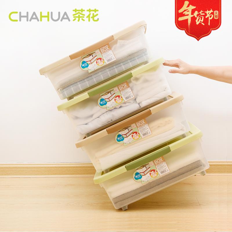 茶花塑料床底收纳箱整理箱衣物收纳盒有盖居家储物箱28.5L*3个