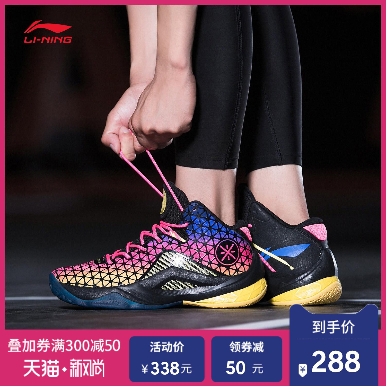Купить из Китая Баскетбольная обувь через интернет магазин internetvitrina.ru - посредник таобао на русском языке