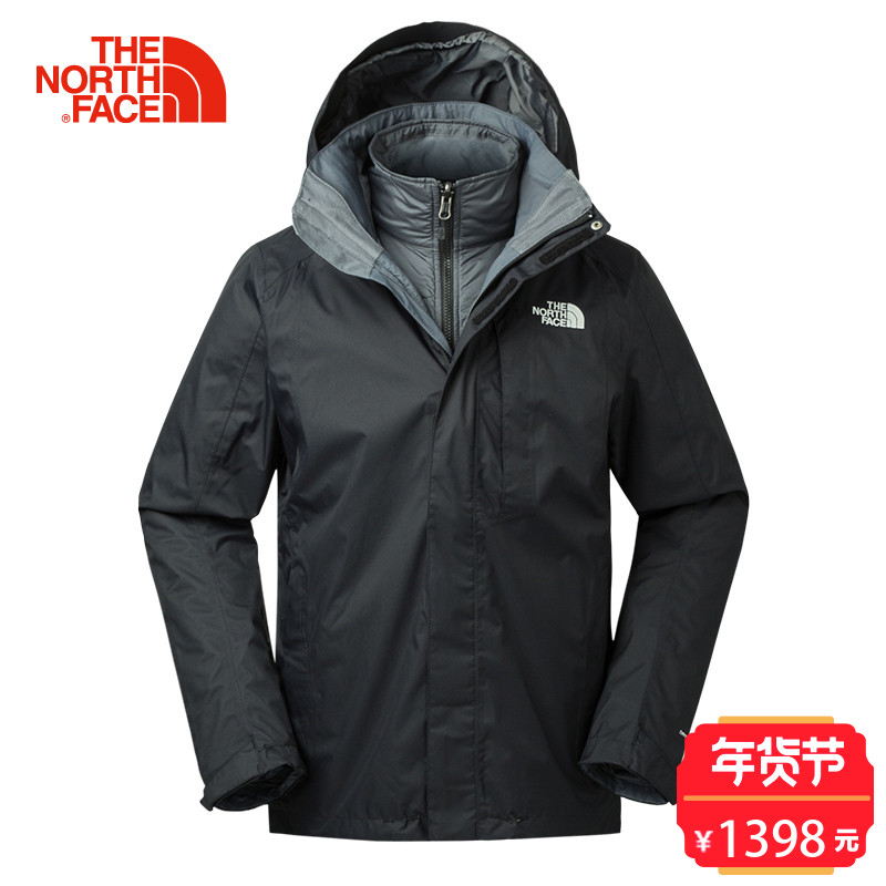 【经典款】TheNorthFace北面秋冬新品男保暖棉三合一冲锋衣|3CGK
