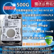 WD WD westdata black disc 500G laptop hard drive 7200 to 2.5 inch 7MM SATA3 500GB